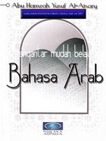 cover-pengantar-mudah-belajar-bahasa-arab.jpg