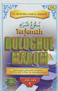 ebook-bulughul-maram-i.jpg