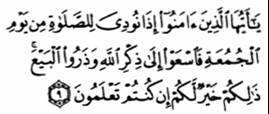 jumuah-ayat-9.jpg