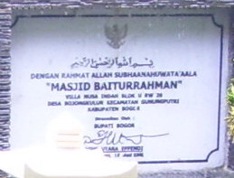 masjid-ku-008-a.jpg