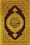 al-quran-terjemahan-depag.png