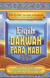 ebook-fiqih-dakwah-para-nabi.jpg